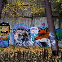 Граффити :: Антон Дёжин