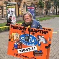 Его наняли конкуренты... :: Владимир Хиль