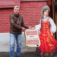 Я, еще тот подарочек. :: Сергей Михальченко