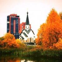 Осень :: Александра Парфёнова