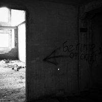Вам тут не место! :: Александр Бойко