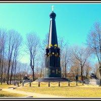 Героям 1812 года. :: Игорь