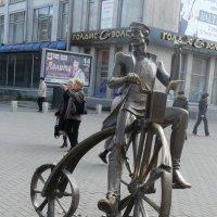 памятник изобретателю велосипеда :: Константин Трапезников