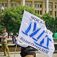 МК :: Валерий Шейкин