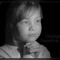 молитва :: YakoV