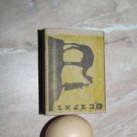 Рекордное куриное яйцо! :: Лидия Андрейковец(Яворская)