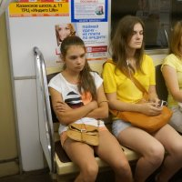 метро :: елена елена