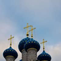 Синие купола :: Вячеслав Печенин