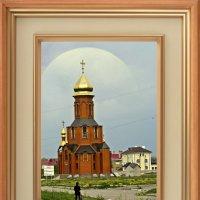 Храм на Салтовке :: Владимир Кроливец