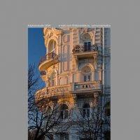 Здание администрации.Фрагмент :: Олег Сурин