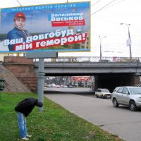 Хочет быть слугой народа! :: Ростислав