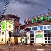 """ресторан """"Лидо"""" Минск :: Светлана З"""