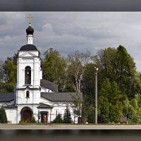 Храм Святителя Алексия :: DimCo ©