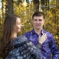 Виталий и Лена :: Марина Щуцких