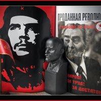 Проданная революция :: Николай Белавин