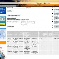 скриншот :: Татьяна Дударева