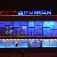 Ночной город :: Владимир Сороколит