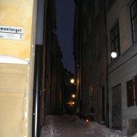 Стокгольм :: Valentina Altunina
