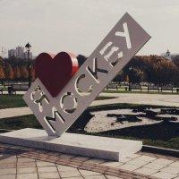 Москва :: Виктория Белоусова