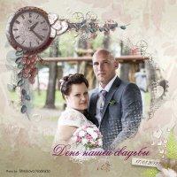 Wedding day :: Надежда Широкова