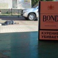 Курение... :: Александр Танеев