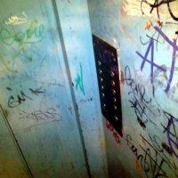 Типичный лифт :: Сергей Анатольевич