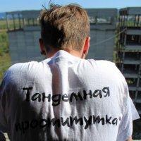 Сладкая ложь :: Дмитрий Арсеньев