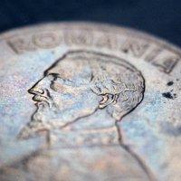 romanian coin :: Anastasia GangLiON