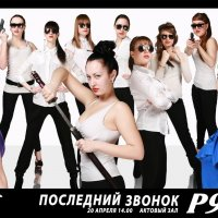 наша боевая группа) :: Дарьяна Вьюжанина