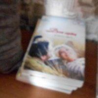 Книги :: Екатерина Богомолова