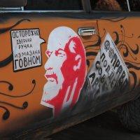 Про отечественный автопром :: Николай Бабухин