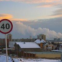 Сорок-это предел....... :: Юрий Клишин