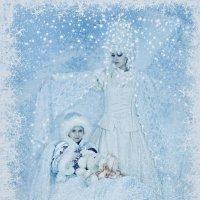Снежная Королева с Каем :: Вера Бережная