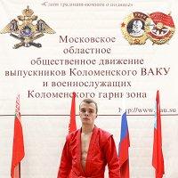 призёр первенства по самбо.... :: Сергей Серый