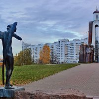 Остров Слёз в Минске :: Светлана З