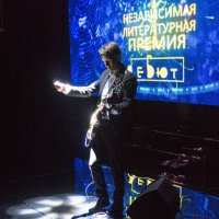 Гитарист :: Людмила Синицына