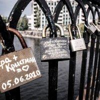 Мост любви в Кировограде :: Лара Н.