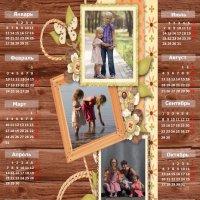 Календарь3 :: Анастасия Цесорева