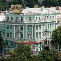 Екатеринославская гостиница :: Юрий Муханов