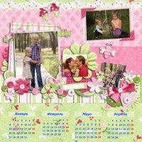 Календарь4 :: Анастасия Цесорева