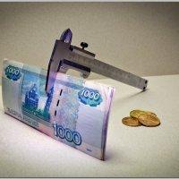 Измеритель зарплаты. :: Владимир