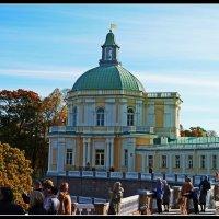 Правое крыло Дворца.(Ораниенбаум.) :: Александр Лейкум