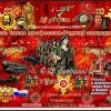 С праздником, наши воины, наши защитники! :: Нина Бутко