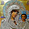 Икона из экспозиции музея Карла Фаберже :: Елена Вишневская