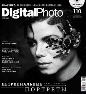 Digital Photo №6 2012