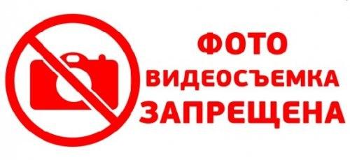 Запрет на фотосъёмку - незаконен!
