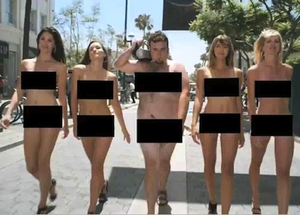 Видео в прозрачной одежде в общественных местах 2 фотография