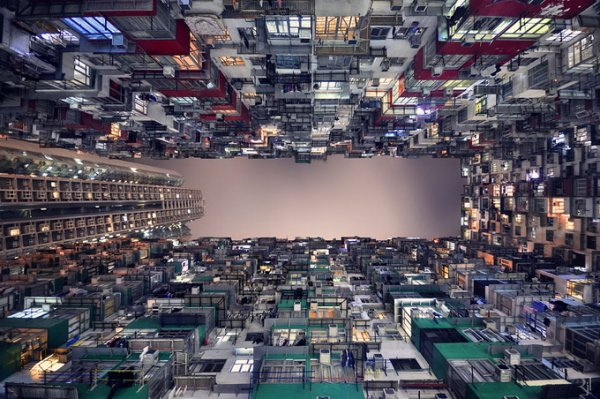Небо Гонконга