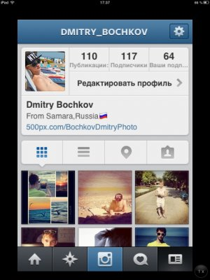 I'm in Instagram