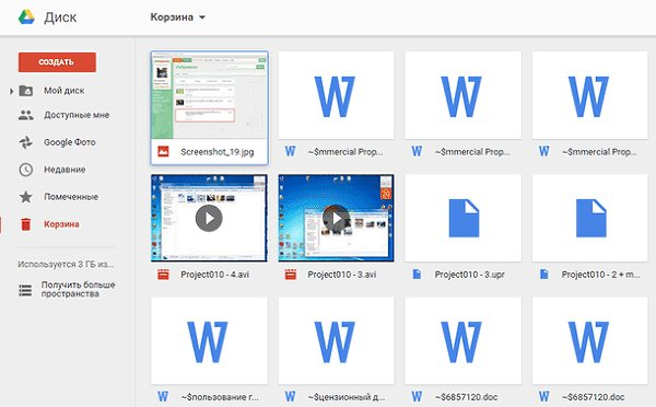 Как восстановить или удалить файлы из облака